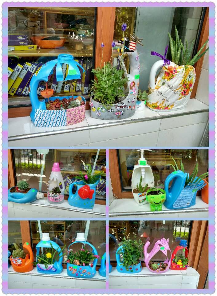 洗衣液瓶花盆